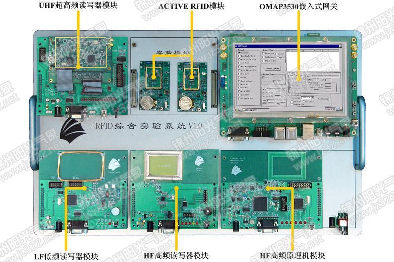 电路板 设备 790_527